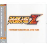 Super Robot Taisen Z Original Soundtrack (Japan)