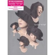 Wonder Miriam [CD+Moov Live DVD] (Hong Kong)
