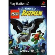 Lego Batman (Japan)