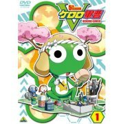 Keroro Gunso 5th Season Vol.1 (Japan)