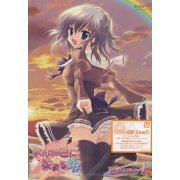 Akane Iro Ni Somaru Saka Vol.1 [DVD+CD Limited Edition] (Japan)