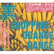 Ura Shopping [CD+DVD] (Japan)