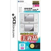 Liquid Crystal Protection Filter DSi (Japan)