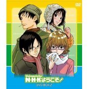 NHK Ni Yokoso DVD Box 2 [Limited Edition] (Japan)