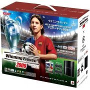 Winning Eleven x UEFA Champions League Anniversary Box (Japan)