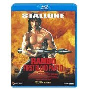 Rambo First Blood Part II (Japan)