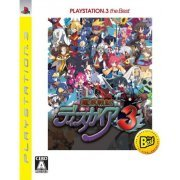 Disgaea: Hour of Darkness 3 (PlayStation3 the Best) (Japan)