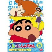 Crayon Shin Chan The TV Series - The 3rd Season 16 (Japan)