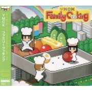 Family Cooking (Japan)
