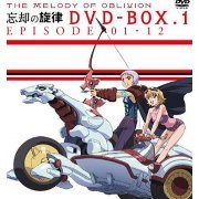 Bokyaku No Senritsu DVD Box 1 [Limited Edition] (Japan)