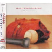 One Outs Original Soundtrack (Japan)