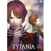 Tytania Vol.1 (Japan)