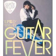 Guitar Fever [LPCD 45] (Hong Kong)