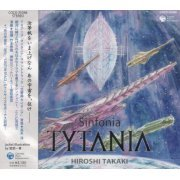 Tytania Original Soundtrack Kokyokyoku Tytania (Japan)