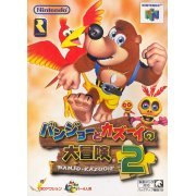 Banjo-Kazooie 2 (Japan)