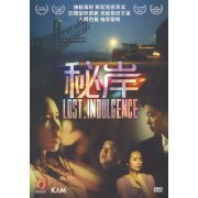 Lost Indulgence (Hong Kong)