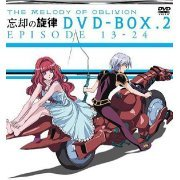 Bokyaku No Senritsu DVD Box 2 [Limited Edition] (Japan)