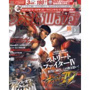 Famitsu Wave DVD [March 2009] (Japan)