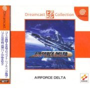 AirForce Delta (Dreamcast Collection) preowned (Japan)