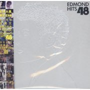 Edmond Hits 48 New+Best Selections [Silver Version 3CD] (Hong Kong)