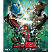 Theatrical Feature Kamen Rider Deno Ore Tanjo (Japan)