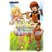 Rune Factory Frontier Master Guide (Japan)
