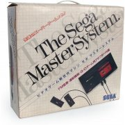 Master System Console preowned (Japan)