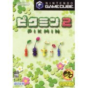 Pikmin 2 preowned (Japan)