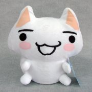 Dokodemoissyo Plush Doll: Toro (Happy Version) (Japan)