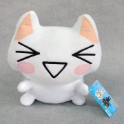 Dokodemoissyo Plush Doll: Toro (Super Happy Version) (Japan)