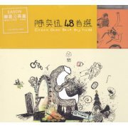 Eason Chan Best Buy Top 48 [3CD] (Hong Kong)