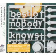 Best Of Nobodyknows (Japan)