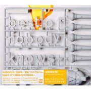 Best Of Nobodyknows [CD+DVD Limited Edition] (Japan)