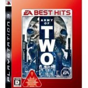 Army of Two (EA Best Hits) (Japan)