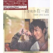 Eric Suen New Album [CD+DVD] (Hong Kong)