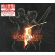 Biohazard 5 Original Soundtrack [Limited Edition] (Japan)