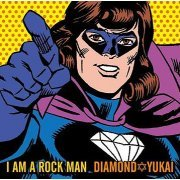 I Am A Rockman [CD+DVD Limited Edition] (Japan)