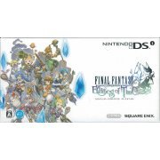 Nintendo DSi (Crystal Chronicle Edition) (Japan)
