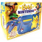 Nintendo 64 Console - Pikachu Limited Edition preowned (Japan)