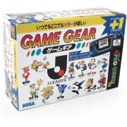 Game Gear Console - J-League GG Pro-Striker '94 Special Edition preowned (Japan)