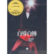 The Songs, The Film And His Autobiography [2CD+DVD] (Hong Kong)