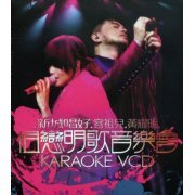 Joey Yung & Anthony Wong In Concert Karaoke [2VCD] (Hong Kong)