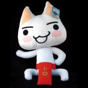 Dokodemoissyo Plush Doll: Toro (Japan)