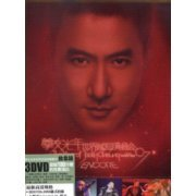 The Year of Jacky Cheung World Tour 07 - Tai Pei [3DVD] dts (Hong Kong)