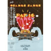 Orange Range Live Tour 008 - Panic Fancy (Japan)