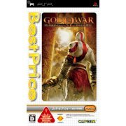 God of War: Chains of Olympus (Best Price) (Japan)