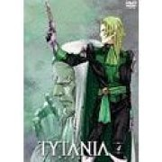 Tytania Vol. 4 (Japan)