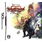 Kingdom Hearts 358/2 Days (Japan)