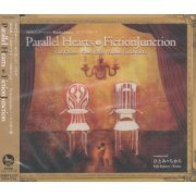 Parallel Hearts (Pandorahearts Intro Theme) (Japan)