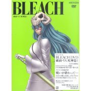 Bleach Arrancar VS Shinigami Hen 1 [DVD+CD Limited Edition] (Japan)